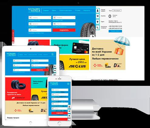 f45440a344c Услуги по разработке сайтов в Запорожье от Effective Studio